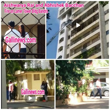 Exclusive Video of  Aishwarya Rai Bacchan Abhisek Bacchan and SachinTendulkar Mother at Lamer Tower after Building Caught Fire