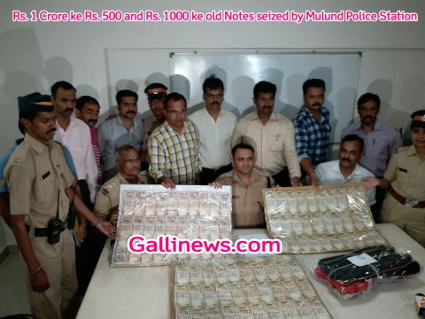 Rs 1 Crore ke Rs 500 and Rs 1000 ke old Notes seized by Mulund Police Station