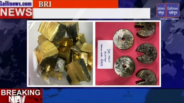 Dongri Bani Gold ki Mayanagri 106 Kg Gold Seized 1.81Cr cash Seized in seized by DRI