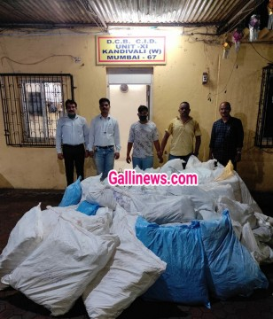 10 Lakh Gutkha caught by Crime Branch Unit No11 At Kandivali