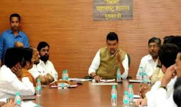 Maharashtra main bhi approve hua 10 percent Reservation in economically weak section