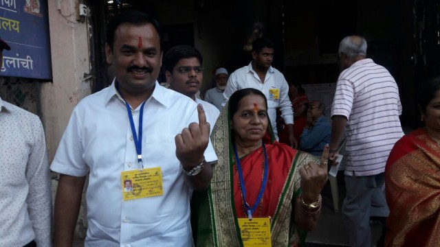 Election Pune