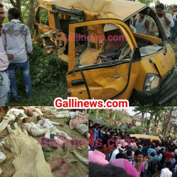 School Van ki Train se takkar13 students dead 6 se zyada Ghayal near Kushinagar