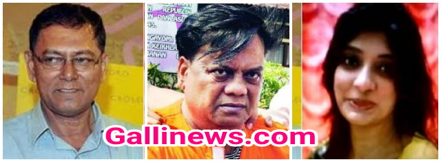 Gangster Chhota Rajan along with 9 others  convicted in the murder of J Dey.