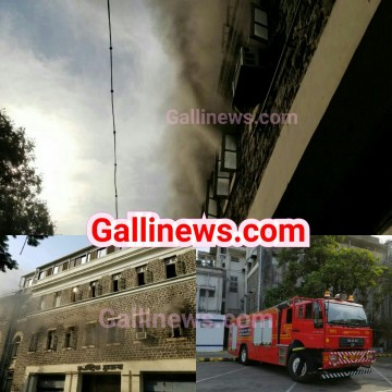 Fire In Colaba BEST Depot Electric House Building me lagi aag