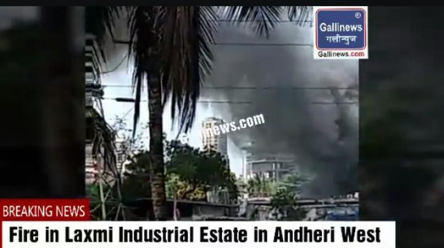 Fire in Laxmi Industrial Estate in Andheri West