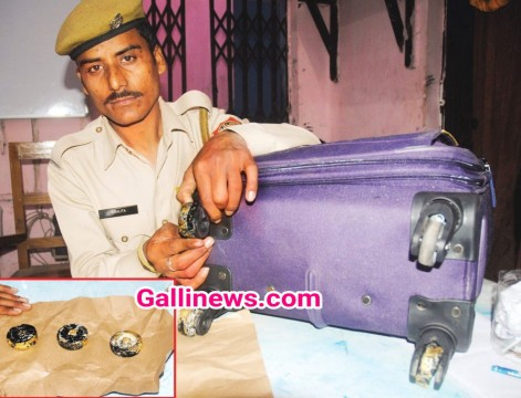 1200grams illeagle Gold zapt kiya GRP ne trolley bag ka wheel pure Gold ka banaya tha at Assam