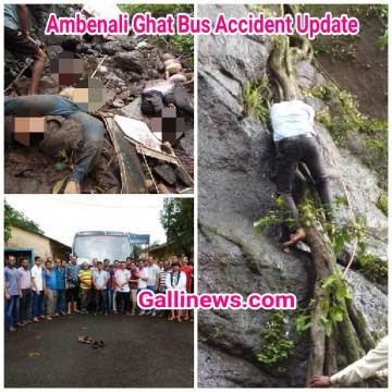 Ambenali Ghat Bus Accident Update