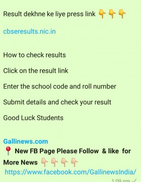 12th Class CBSE Board 2020 result ou Now
