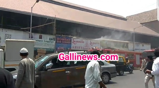 Fire in Crawford Market Bag Shop