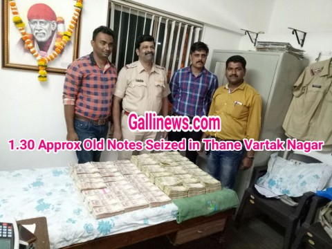 Another Case Of Old Notes Seized of Rs 1.30 approx  in Thane