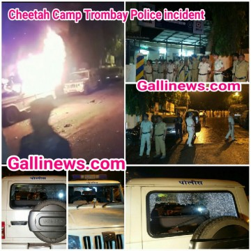Cheetah Camp Trombay Police Stn Late night Incident Police Restore To plastic Bullet Firing And Lathi Charge after Mob Torch Burn Down 2 Police Vehicle at  Trombay Police Stn