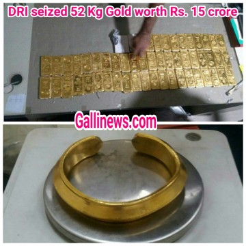 DRI Seized 52 Kg Gold concealed in Egg incubator worth Rs 15 Crore