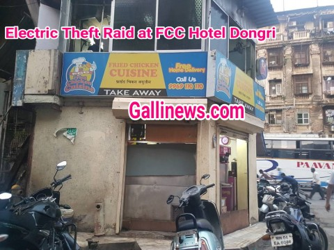 Electric Theft Raid   At FCC Hotel Agboat House Dongri Charnul and Residence of Hotel Owner