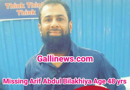 Missing Arif Abdul Bilakhiya Age 48 yrs