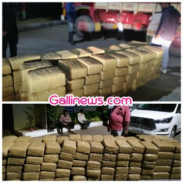 850 kg Ganja value 1.25 Crore Rs seized from Truck near Pune  by DRI