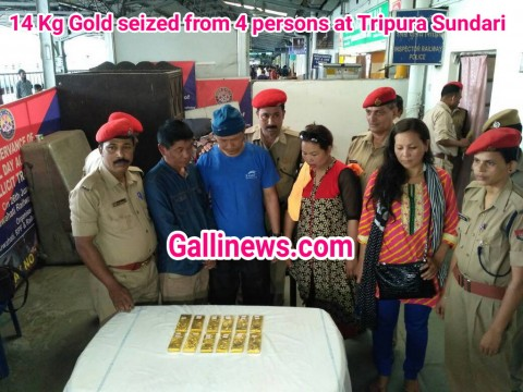 Gold Smuggling in train