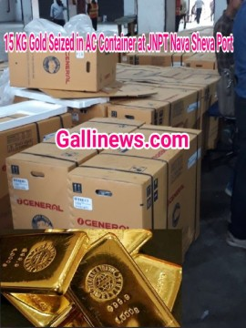 Gold Smuggling in Air Conditioner Containers  15kg Gold worth 4 5 Crore Seized by DRI
