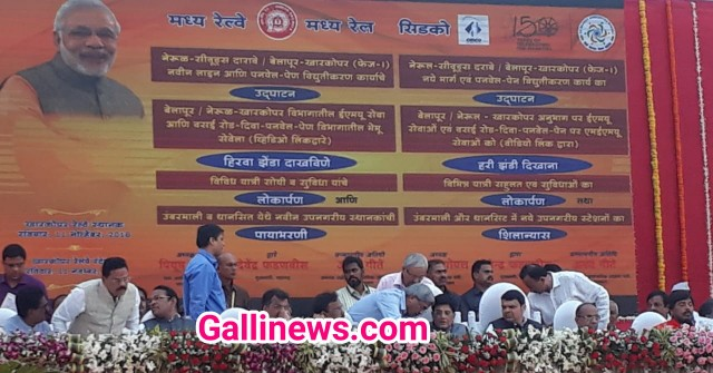 Nerul to Uran local railway route ke first phase ki opening hui aaj by Railway Minister Piyush Goyal