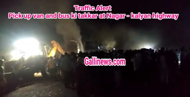 Traffic Alert  Pick up van and bus ki takkar at Nagar kalyan highway