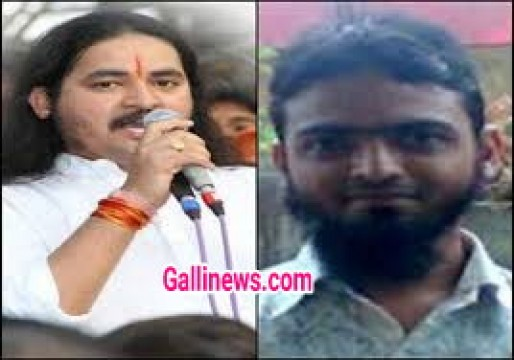 Mohsin Shaikh lynching case ke prime accused Hindu Rashtra Sena chief Dhananjay Desai ko mili bail