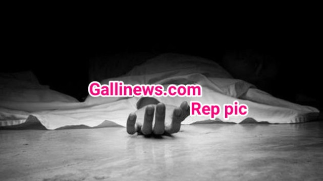 Lady ki Dead body found at Andheri