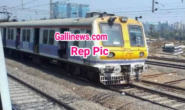 Central Railway Traffic Disruption due to Goods train Engine fail at kasara