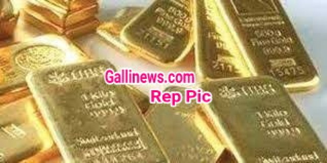 One and Half Kilogram illegal gold in paste form seize by custom officials at Hyderabad Airport