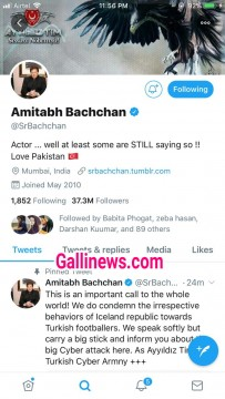 Bollywood Big B Amitabh Bachchan Ka Twitter Account Hacked