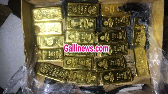 Gold Smuggling Khajur Ke Container Mai Gold 6 crore ka Smuggled Gold seize by custom at Nhava Sheva JNPT