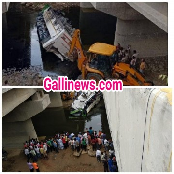 Double Decker bus giri Yamuna Expressway se canal main at least 29 dead several injured at Uttar Pradesh