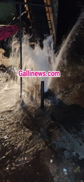 Water Pipe Line Burst At Andheri West