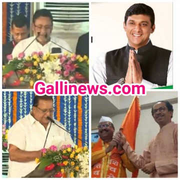 4 Muslim Minister First Time in Maharashtra