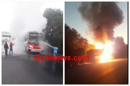 Luxury Bus Caught Fire near Ghodbunder 25 passengers Escape Fire
