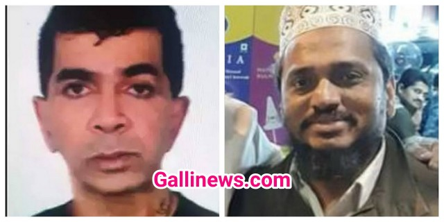 Gangster Ejaz lakdawala aide Salim Maharaj arrested by Anti Extortion Cell