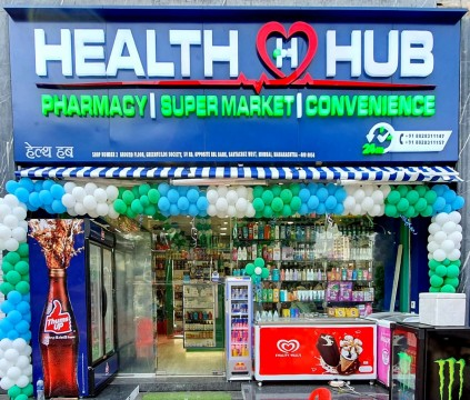 15 Percent discount on Medicine and Supermarket by Health Hub