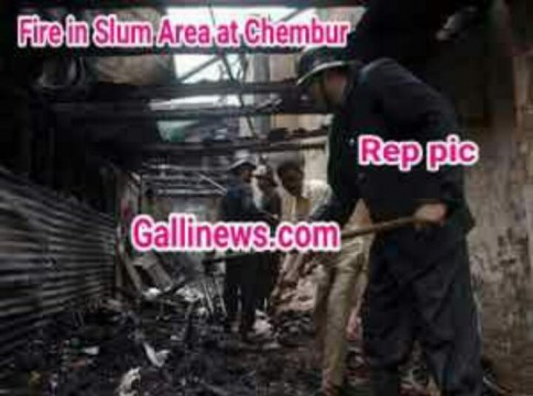 Fire in Slum at Chembur 8 Injured