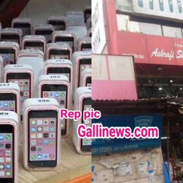 17 30 lakh ka Fake Apple iphone and other make ke Mobiles zapt at Payhonie 1 arrested by Crime branch zone 3