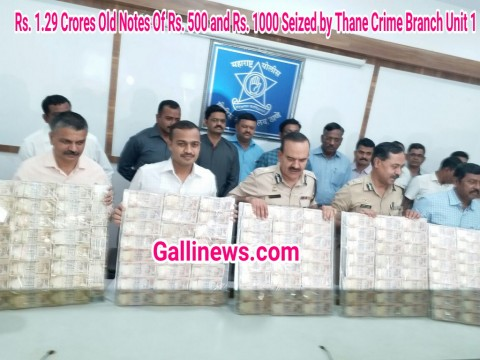 Rs 1Crore and 29lac ke Old Notes Of Rs 500 and Rs 1000 Seized by Thane Crime Branch Unit 1