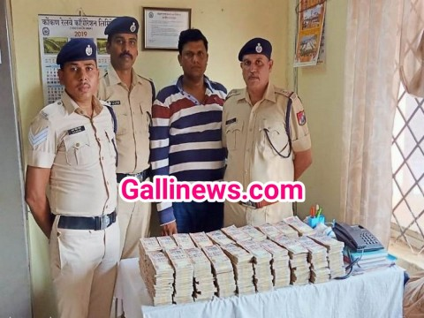 1 Crore 99 Lakh ki Old Dfenomination notes ke sath 1 ko arrest kiya GRP ne at Thivim station Goa