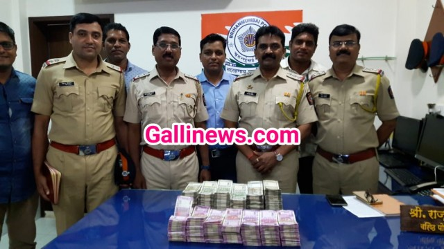 1 Crore Cash baramad kiya gaya Nakabandi ke dauran Kandivali East 9 person arrested