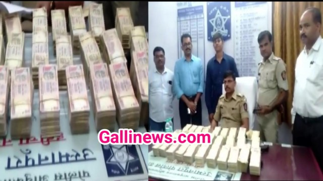 1 Crore Demonetised Currency notes ke sath 3 logon ko arrest kiya gaya at Aurangabad