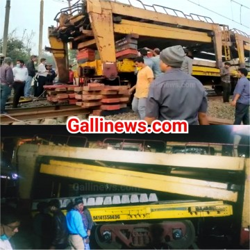 1 dead 2 injured Railway Track sudharne ki Machine main technical kharabi aane se between Ambarnath Badlapur station