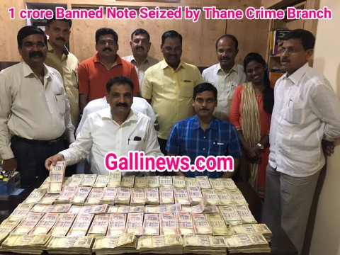 1 Crore Old and Banned Notes of Rs 500 and Rs 1000 Seized by Crime Branch Thane unit