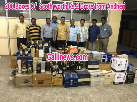 200 Boxes of Scotch Whisky Worth Rs 2 Crore Seized from Andheri Godown
