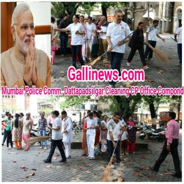 Mumbai Police Commissioner DattaPadsalgikar along with his Team Participated in Cleanliness Drive at CP Office Campus