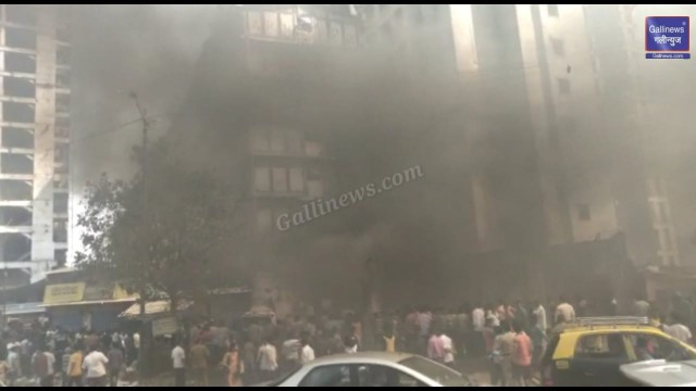 Fire At Kamraj Nagar Ghatkopar