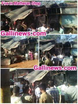 Fire in Matheran due to short circuit