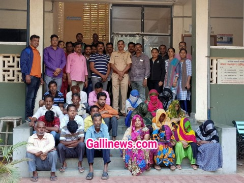 23 Bangladeshi National Arrested by ATS from Palghar