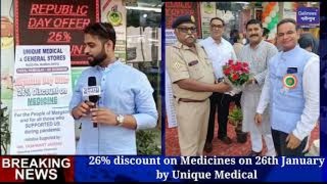 26 Percent discount on Medicines on 26th January by Unique Medical and General Store in Mazgaon Mumbai
